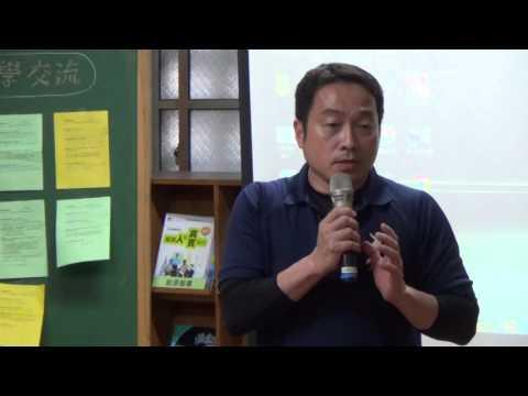 104-1202 教與學 教案交流討論會