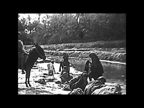 Gabès, Tunisie/Tunisia (قابس (1912