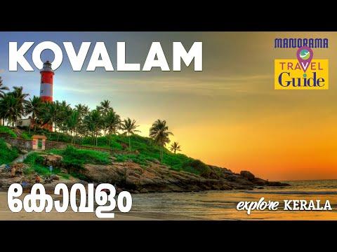 KOVALAM - കോവളം - Travel Guide