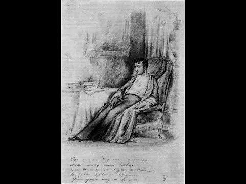 """А.С. Пушкин """"Евгений Онегин"""", 8 глава"""