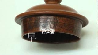 1001022茶壺欣賞.mpg thumbnail