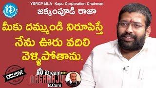 YSRCP MLA Jakkampudi Raja Exclusive Interview    మీ iDream Nagaraju B.Com #373