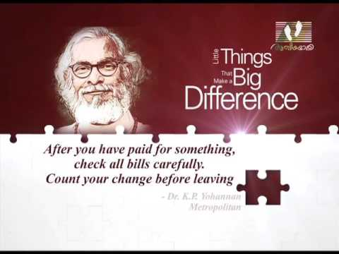 GOOD FINANCE │ Athmeeyayathra TV