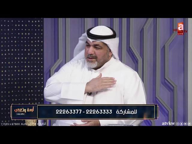 ازمة وتعدي | مساعدات حولي بطعم كورونا واصابات الكويتيين والجمعات العائلية