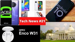 Tech News #21 |  Google Pixel 4 Getting Eye Open option for Face Unlock | 3T