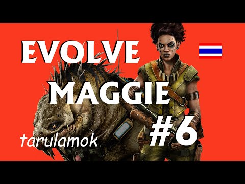 Evolve ไทย Trapper Maggie ตอนที่ 6 vs Goliath