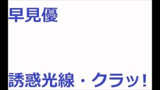 1984年 作詞:松本隆 作曲:筒美京平 編曲:大村雅朗.