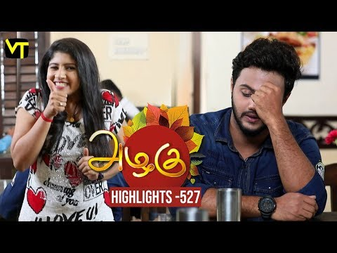 Azhagu Tamil Serial Episode 527 Highlights on Vision Time Tamil.   Azhagu is the story of a soft & kind-hearted woman's bonding with her husband & children. Do watch out for this beautiful family entertainer starring Revathy as Azhagu, Sruthi raj as Sudha, Thalaivasal Vijay, Mithra Kurian, Lokesh Baskaran & several others. Directed by K Venpa Kadhiresan  Stay tuned for more at: http://bit.ly/SubscribeVT  You can also find our shows at: http://bit.ly/YuppTVVisionTime  Cast: Revathy as Azhagu, Sruthi raj as Sudha, Thalaivasal Vijay, Mithra Kurian, Lokesh Baskaran & several others  For more updates,  Subscribe us on:  https://www.youtube.com/user/VisionTimeTamizh Like Us on:  https://www.facebook.com/visiontimeindia