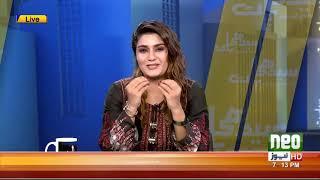 Seedhi Baat Beenish Saleem Kay Sath | Full Program | 20 March 2019 | Neo News