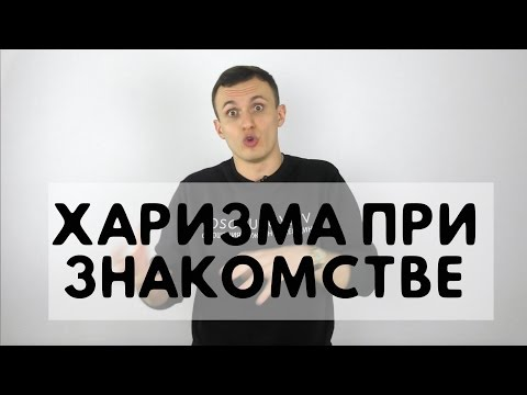 знакомства девушка александра стрелец москва