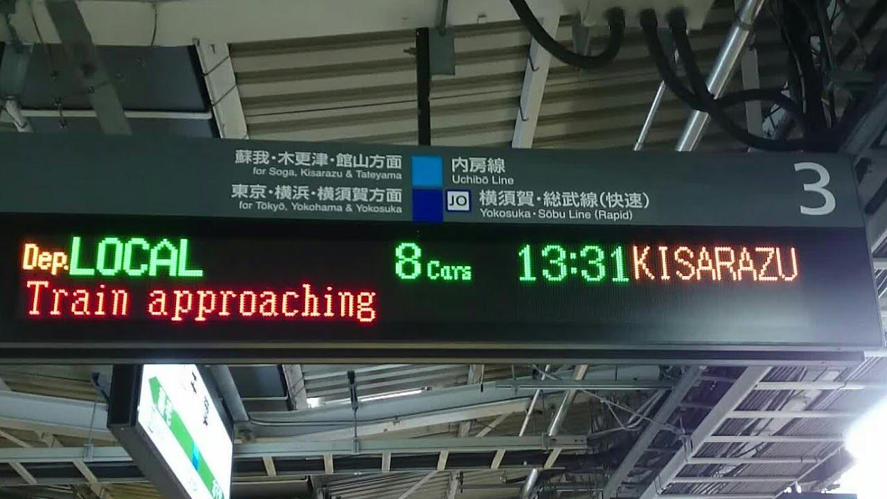 千葉 駅 atos