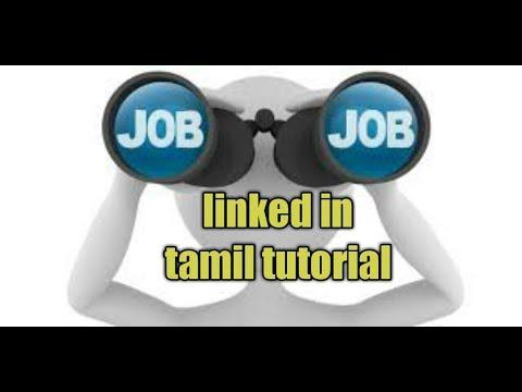 linkedin tamil tutorial job search websites beginners