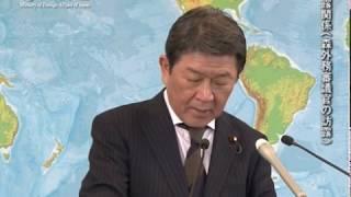 茂木外務大臣会見(令和元年11月8日)