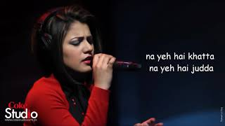Mera Ishq Full Song   Quratulain Balouch QB   Best Pakistani Songs   YouTube
