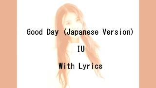 Video IU - Good day (Japanese ver.) lyrics download MP3, 3GP, MP4, WEBM, AVI, FLV Juni 2018