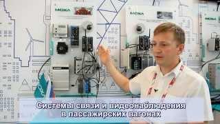 видео Автоматизация управления системой электроснабжения железных дорог