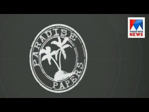 Paradise Papers,the Biggest Data Leacks