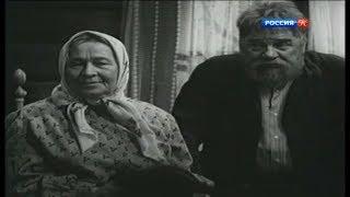 Поженились старик со старухой Фильм СССР 1971г4721