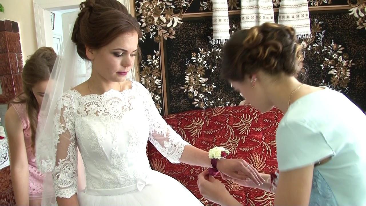 5cd8e7f3889034 Початок весілля Іванки та Андрія - YouTube