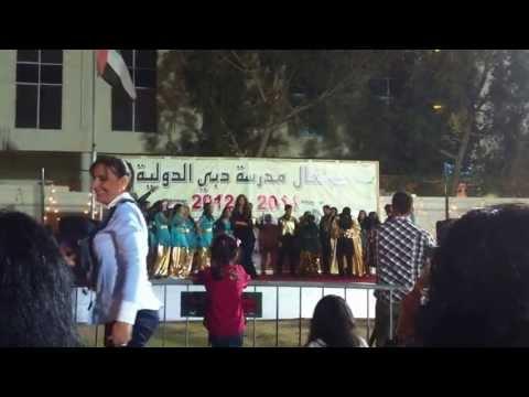 مسرحية صباح و وديع Dubai International School Sabah & Wadee