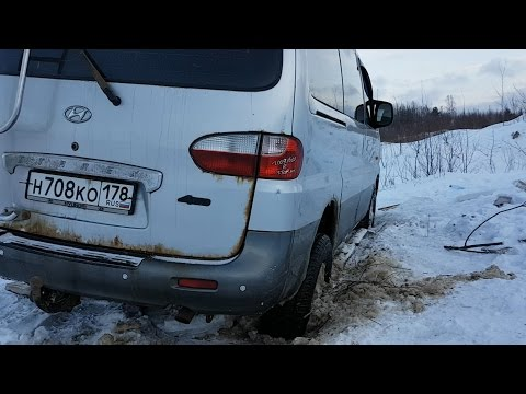 Hyundai Starex H1 4x4 проверка на прочность