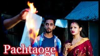 Arijit Singh: Pachtaoge | O Mujhe Chod Kar Jo Tum Jaoge | New Cover Songs 2019