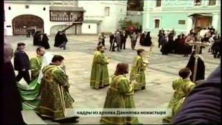 Московский Данилов мужской монастырь