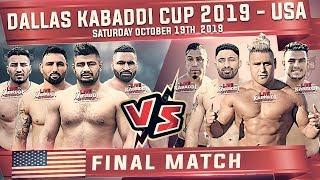 FINAL MATCH - Dallas Kabaddi Cup 2019 USA Kabaddi