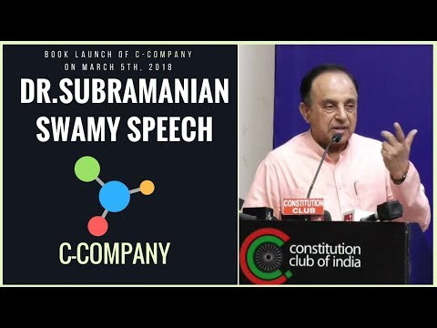 Dr Subramanian Swamy speech at the Book Launch of C Company by Sree Iyer
