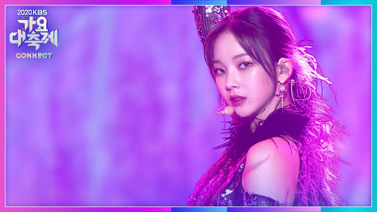 Download aespa - Black Mamba [2020 KBS 가요대축제] | KBS 201218 방송