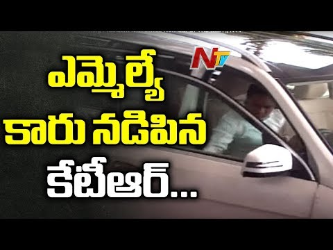 TRS Working President KTR Drives New Car Of TRS MLA || NTV