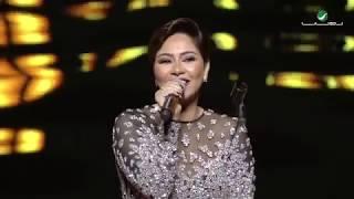 Kadabeen (Live in Kuwait) | (كدابين (فبراير الكويت