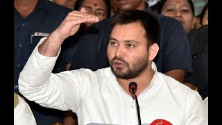 Tejasvi Yadav Live from Motihari, Bihar |  Oneindia News
