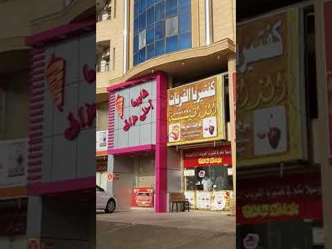 LuLu Hypermarket mall saudi arab jedha