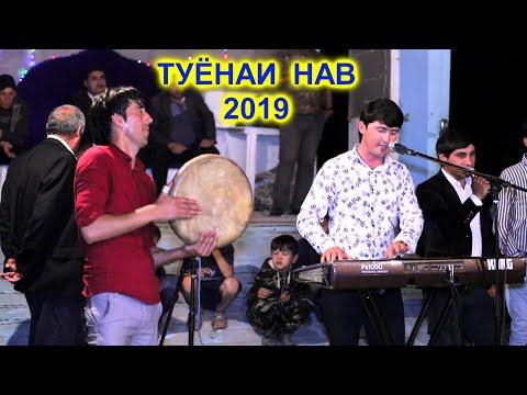 Бахтиёр Хочаев - Туёна 2019 - Bakhtiyor Khojaev - Tuyona 2019