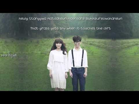 [ENG/ROM SUB] AKDONG MUSICIAN (악동뮤지션) _ ARTIFICIAL GRASS (인공잔디)