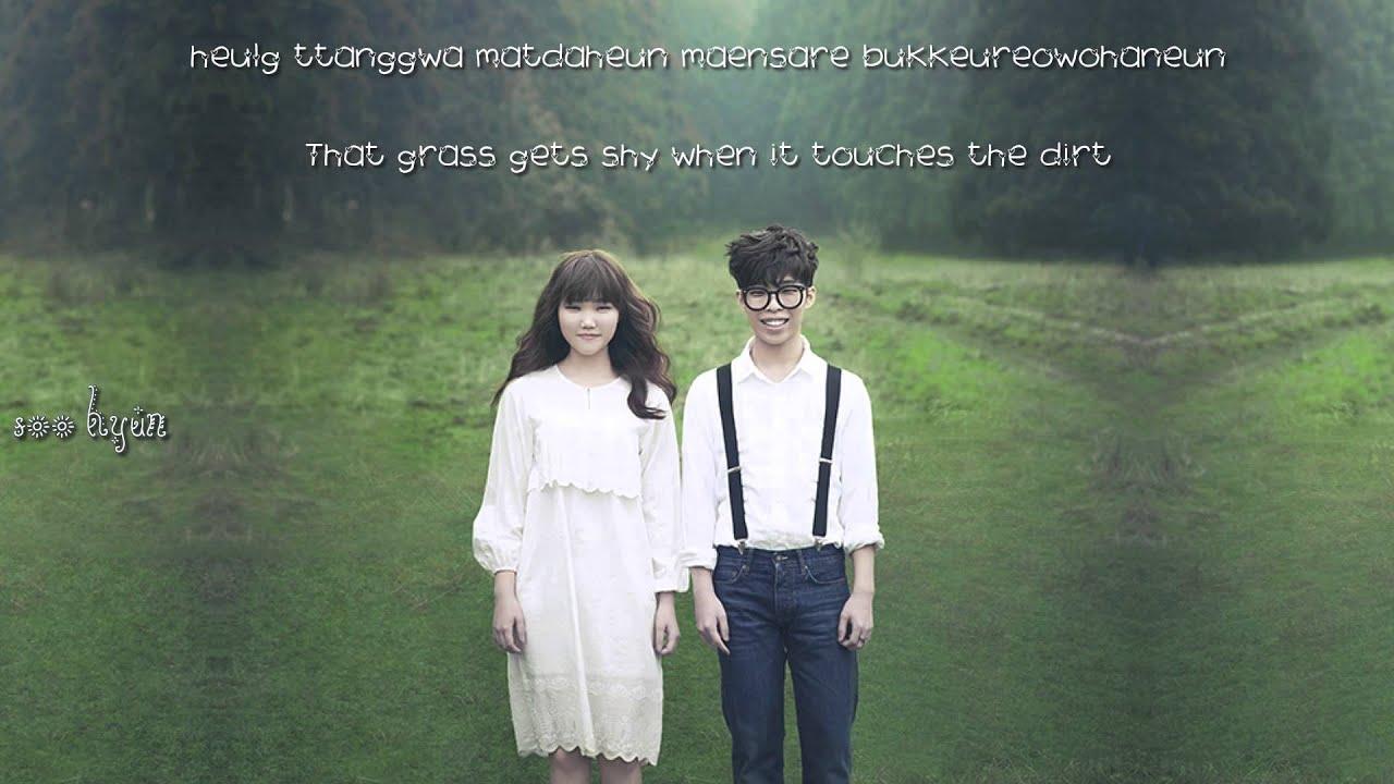 fani exo sasaeng randki religia ratuje znak randkowy driscoll
