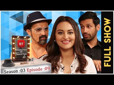 Sonakshi Sinha & Kanan Gill talk Noor - Full Episode - Season 3 Episode 9