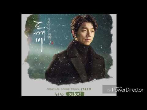 [ GOBLIN ] The first snow - Jung joonil