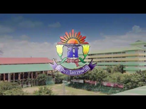 โรงเรียนเทพศิรินทร์ นนทบุรี (2558)
