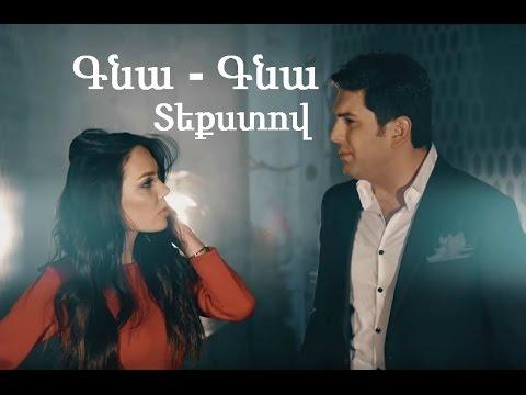 Mihran Tsarukyan - Gna Gna - lyrics 2017