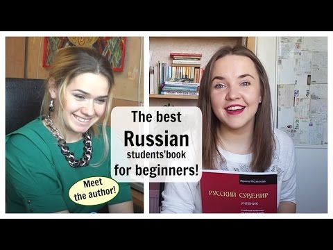 Russian Conversations 22. Best Russian book for beginners. 🎁 Meet author Irina Mozelova