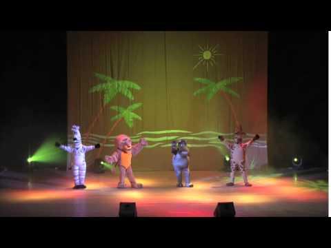 танец мадагаскар для детей древесные тона тёмной