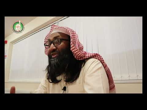 The Sublime Beauty of the Prophet Muhammad (ﷺ) [Part One] by Ustadh Rashed Al-Madani