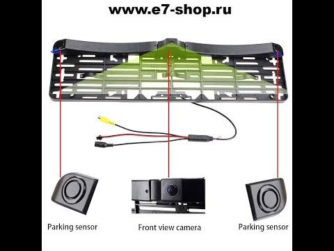 Камера в рамке номерного знака с парктрониками