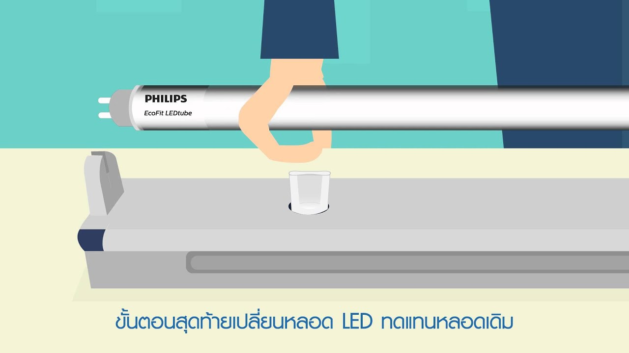 How To Change Fluorescent T8 To Led Tube
