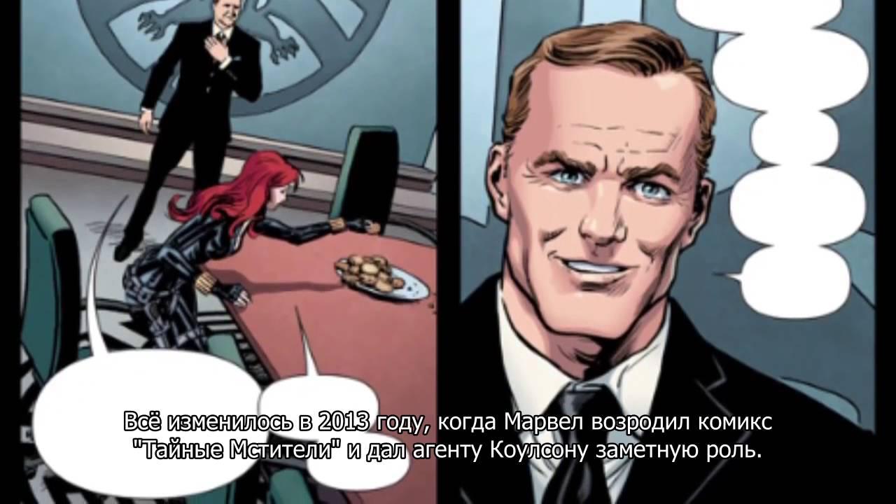 Все герои Марвел и ДС из комиксов