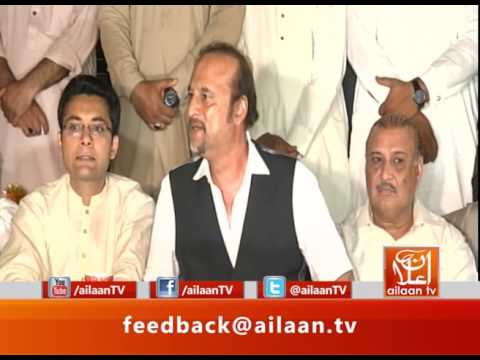 Babar Awan Press Conference 30 June 2017 @PTIofficial