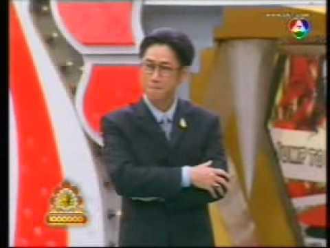 ชิงร้อยชิงล้าน Cha Cha Cha 19 ก.ย. 2550