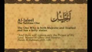 Names of Allah - Al Jaleel